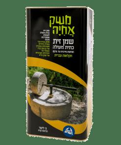 שמן זית פח 5 ליטר