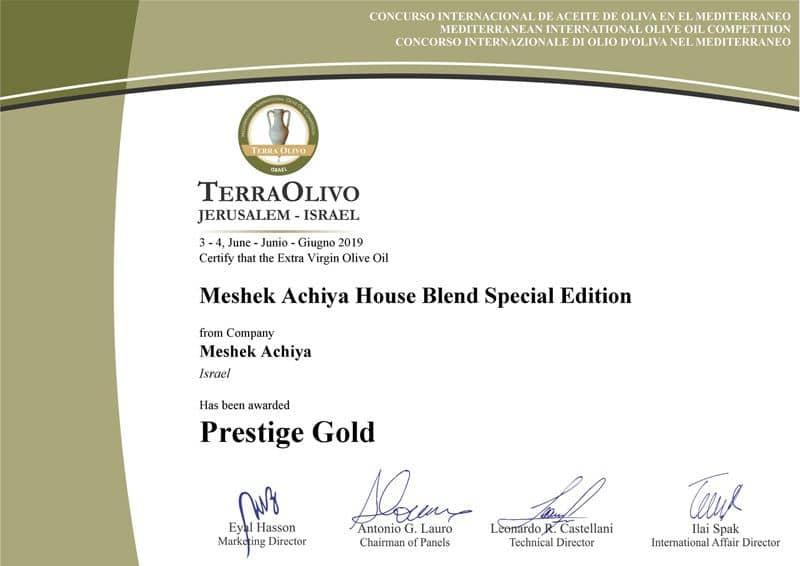 Certificado 2019 Meshek Achiya House Blend Special Edition