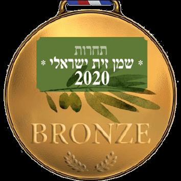 תחרות שמן זית ישראלי